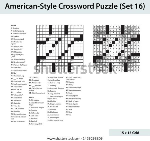 American Crossword Puzzle 15 X 15 Stock Vector (Royalty Free