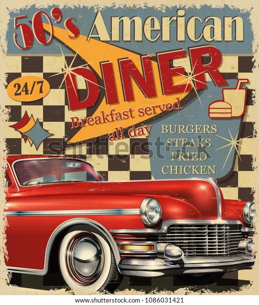 Американский винтажный плакат.