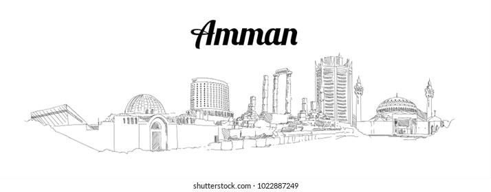 AMMAN city hand drawing panoramic sketch illustration