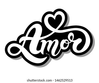 Amor. Love in Portuguese. Hand drawn lettering. Vector illustration. Perfect logo for Wedding or Valentine's day design