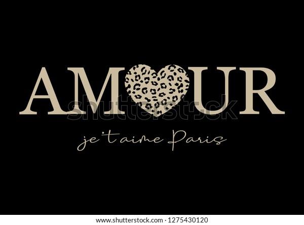 Amour Je Taime Paris Love Love Stock Vector Royalty Free