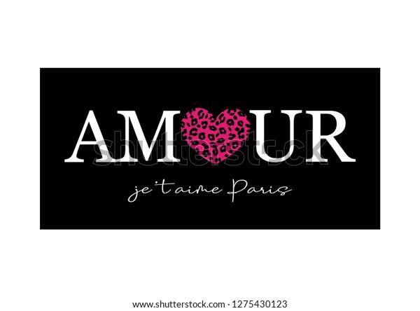 Vector De Stock Libre De Regalías Sobre Amour Je Taime