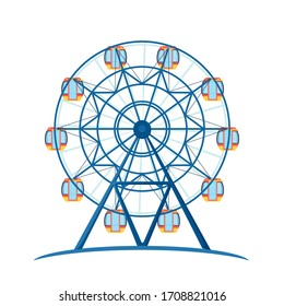 Amusement entertainment park giant wheel for fun. Vector