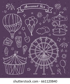 Amusement park hand drawn illustrations. Vintage fair vector elements and outline drawings
