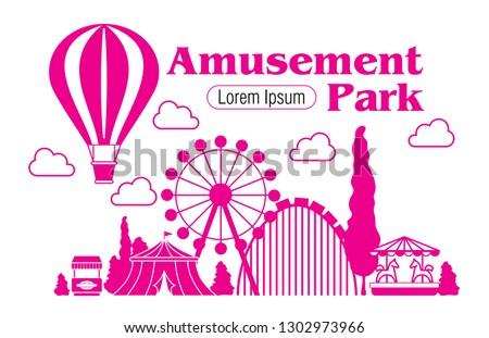 Amusement Park vector silhouette