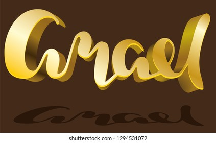 Anael Woman's name gold shadow pattern Hand sketched lettering vector illustration EPS 10 Template as banner, card, design, print poster Typography wallpaper Modern calligraphy Drawn inspirational