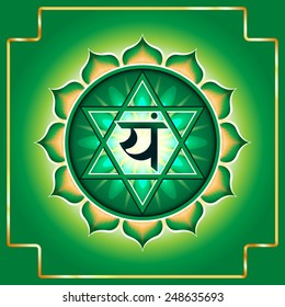 Anahata. Decorative design element esoteric Buddhistic symbol of the chakras