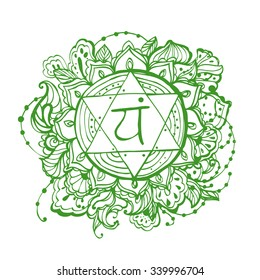 Anahata. Hand drawn design element esoteric  symbol of the chakras. Yoga