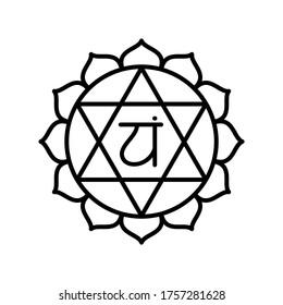 Anahata icon. The fourth heart chakra. Vector black line symbol. Sacral sign. Meditation