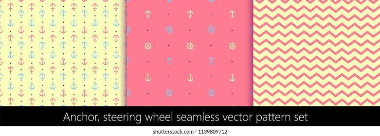 Anchor, steering wheel seamless vector pattern set