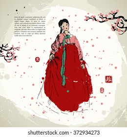 Ancient Asian painting. Traditional Korean style. Young girl in national dress. Cherry blossom. Hand drawn. Dry brush stroke background. Stamps for 'Happiness', 'Joy', 'Delight'. Text template. Vector