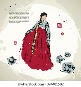 Ancient Asian painting. Traditional Korean style. Young girl in national dress. Lotus flowers. Hand drawn. Dry brush stroke background. Stamps for 'Happiness', 'Joy', 'Delight'. Text template. Vector
