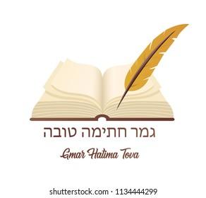 Ancient book a symbol of Jewish holiday Yom Kipur with a traditional phrase.. vector illustration