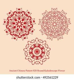 Ancient Chinese Pattern_020 Round Kaleidoscope Flower