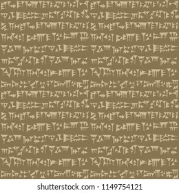 Ancient cuneiform assyrian or sumerian inscription background