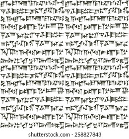 Ancient cuneiform Assyrian or Sumerian inscription background