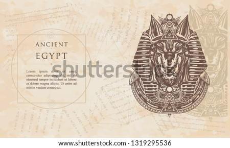 Ancient egypt Anubis god