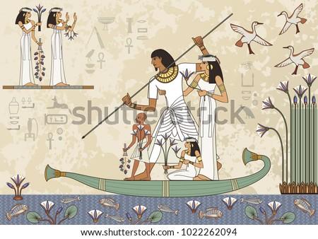 Ancient egypt bannerEgyptian hieroglyph