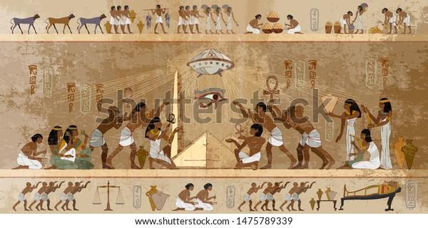 宇宙 人 エジプト