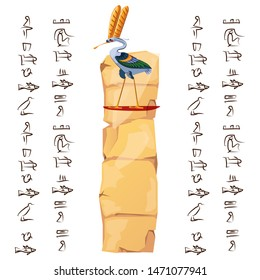 Ancient Egypt papyrus part or or stone column with sacred bird figure cartoon vector illustration. Egyptian culture symbol, blank unfolded ancient paper with ibis and hieroglyphs, isolated on white