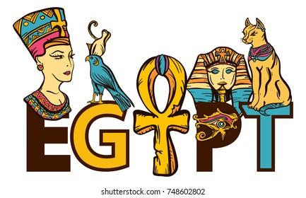 Ancient Egypt seamless pattern, old school tattoo. Egypt - slogan. Pharaoh, ankh, eye Ra, Nefertiti, cat. Ancient Egypt art pattern. Classic flash tattoo style