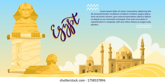 Ancient Egypt vector illustration. Cartoon flat panoramic Egyptian desert landscape with famous Egypt landmarks for tourists, old sphinx statue, historic temple museum building, tourism background