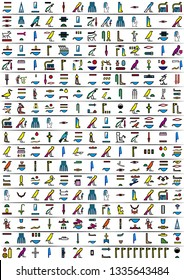 Ancient Egyptian hieroglyphics. Vector illustration that can be used for wallpaper and background.Hieroglyphs character set 7.