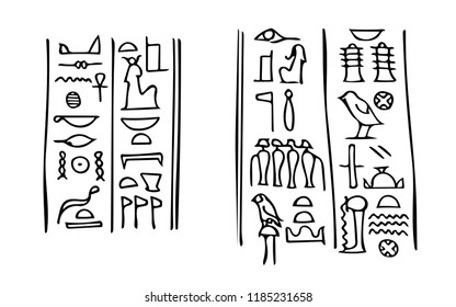 Ancient Egyptian hieroglyphs with names of the goddess of fertility Isis (left) and her husband the god of The Underworld Osiris (right).  Sketch of stella from Karnak temple, Luxor, Egypt.