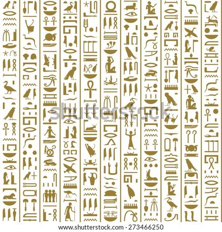 Ancient Egyptian Hieroglyphs Seamless