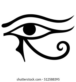 The ancient Egyptian Moon sign - left Eye of Horus. Mighty Pharaohs amulet.