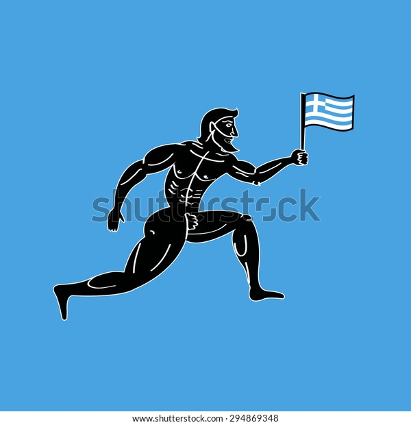 Ancient Greek Athletic Runner National Flag Stock Vector Royalty Free 294869348