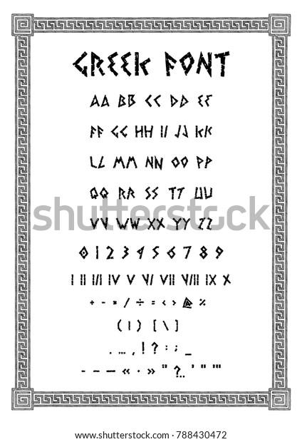 語 ローマ 小学校英語教科化:「ti」「chi」どっち? ローマ字、児童混乱