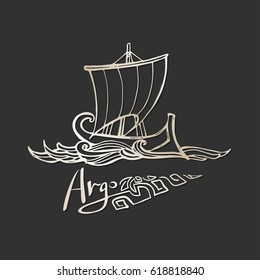 Ancient Greek Galley logo icon for company or firm. Vector illustration