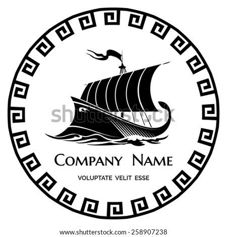 Ancient Greek Galley Logo Icon Company Stock Vector Royalty Free