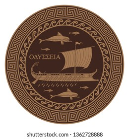 Ancient Greek illustration, ancient greek sailing ship galley - triera, greek ornament meander, dolphins and fish, isolated on white, vector illustration