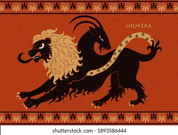 Ancient Greek mythology. Chimera. Monster  with the head of a lion, a goat and a snake. Vector illustration in the style of Greek vase painting.