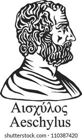 Ancient greek playwright Aeschylus.