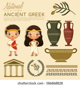 Ancient Greek traditional costumes : Vector Illustration
