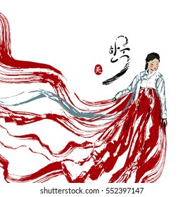 Ancient ink painting. Traditional Asian style. Young girl in national dress Hanbok. Hand drawn. Dry brush stroke texture. Calligraphy element for Beautiful Korea. Place for text. Vector illustration.