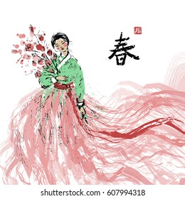 Ancient ink painting. Traditional Asian style. Young girl with flowers in Korean national dress Hanbok. Hand drawn. Dry brush stroke texture. Calligraphy element for Spring. Stamp for Blessing. Vector