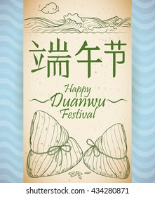 Ancient scroll with hand drawn illustration recreating zongzi's tradition of thrown into the river to commemorate the legend in Dragon Boat (or Duanwu, in traditional Chinese) Festival.