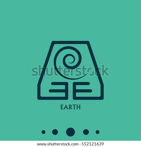 Ancient Symbol Earth Element Subscribe Stock Vector Royalty Free