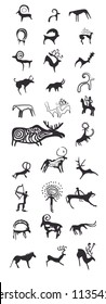 Ancient Turkic petroglyphs