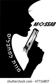 anent privy with a gun carries a secret mission;
