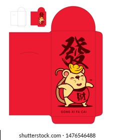 Ang Pau. Chinese New Year Red Packet Template. Year of the rat red packet. Translation: prosperous - vector template