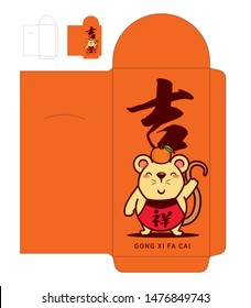 Ang Pau. Chinese New Year Red Packet Template. Translation: Propitious - vector template
