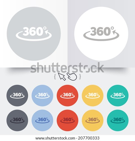 Angle 360 Degrees Sign Icon Geometry Stock Vector (Royalty