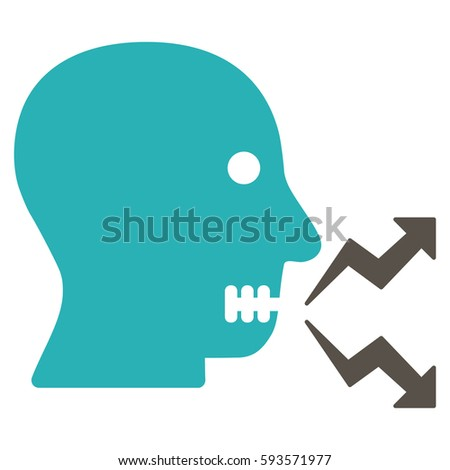 Angry Person Shout Vector Icon Flat Stock Vector (Royalty