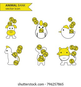Animal bank icon vector illustration with currency element and yellow colour.
