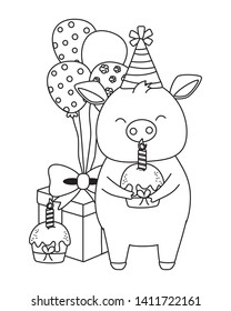 Animal cartoon with Happy Birthday icon design